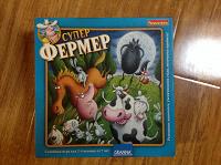 Отдается в дар Настольная семейная игра «Супер Фермер»