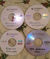 Отдается в дар Фильмы на CD дисках