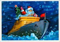 Отдается в дар марки Малави. Корабль