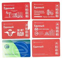Отдается в дар Проездные билеты и транспортная карта, в коллекцию