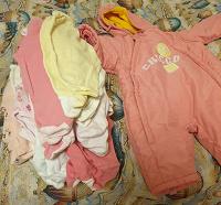 Отдается в дар Вещи на девочку до 6 месяцев