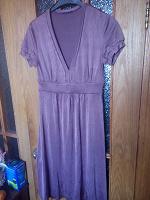 Отдается в дар Платье нарядное размер 44