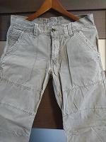 Отдается в дар мужские брюки р.46-48