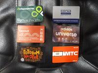 Отдается в дар Пластиковые карточки и 1 юбилейный транспортный билет.