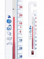 Отдается в дар 2 термометра