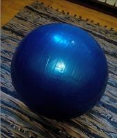 Отдается в дар Мяч для фитнеса (фитбол)