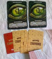 Отдается в дар карточки из игр
