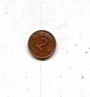 Отдается в дар В коллекцию — 2 сантима 2009 Латвия