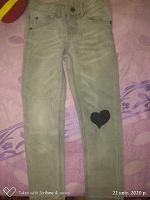 Отдается в дар Серые джинсы