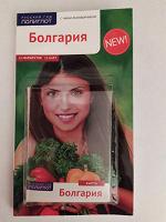 Отдается в дар Путеводитель Болгария