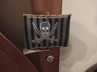 Отдается в дар Пиратский флаг небольшой.