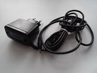 Отдается в дар Зарядное Nokia AC-3E с тонким штекером (оригинал)