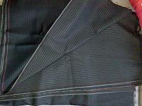 Отдается в дар отрез костюмной ткани