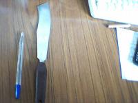 Отдается в дар Нож странной формы