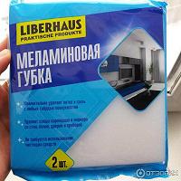 Отдается в дар Меламиновая губка (2 шт в упаковке)