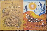 Отдается в дар Детские книги