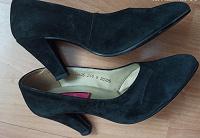 Отдается в дар Раритетные туфли
