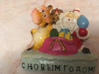 Отдается в дар Магнит «Корова, Дед Мороз. С Новым Годом» с головой на пружинке и плавающими глазами