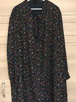 Отдается в дар Платье женское большого размера