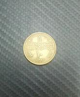Отдается в дар Египетская сила — монета 10 пиастров