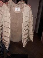 Отдается в дар Куртка 44-46