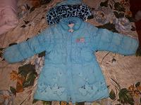 Отдается в дар Куртка на девочку 5 лет