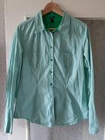 Отдается в дар зеленая рубашка