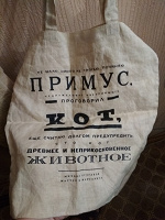 Отдается в дар Холщовая (наверное) сумка