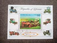 Отдается в дар Марочный блок Либерии