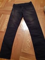Отдается в дар Мужские брюки, джинсы
