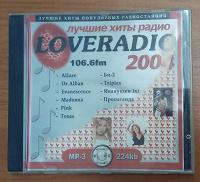 Отдается в дар CD диск сборник хитов «Love radio» 2004