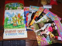 Отдается в дар Дар для верующих, детские книги