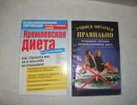 Отдается в дар полезные книги