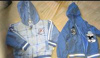 Отдается в дар Куртки мальчикам р 90-96