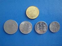 Отдается в дар Монеты: Гонконг, Индия