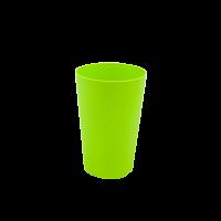 Отдается в дар Стакан пластиковый, 0.33