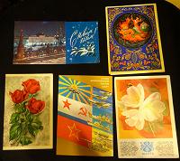 Отдается в дар Открытки СССР. Подписанные