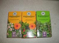 Отдается в дар лекарственные травы