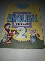 Отдается в дар ENGLISH,2 класс