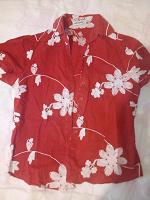 Отдается в дар Блузка красная.