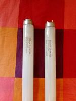 Отдается в дар Лампы люминесцентные (дневного света).