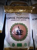 Отдается в дар Кэроб порошок «Кофейный напиток»