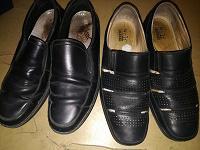 Отдается в дар Мужская обувь 44 размер