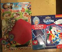 Отдается в дар Наборы для детского творчества