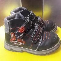 Отдается в дар Детские ботинки.