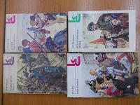 Отдается в дар Книги серии «Классики и современники» — вновь