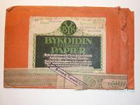 Отдается в дар Упаковка от фотобумаги 1920-1930-е