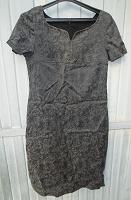 Отдается в дар платье 46 и футболка женская 48