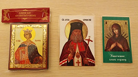 Отдается в дар Православные иконки, маленькие
