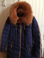 Отдается в дар Пальто женское на пуху.